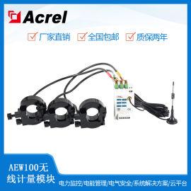 ADW400-D16-4S河南分表计电表头