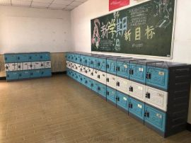 唐塑ABS塑料更衣柜,塑料储物柜温州分厂