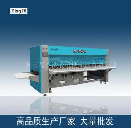 新款床单折叠机 被套折叠机 桌布折叠机 自动折叠机 布草折叠设备厂家