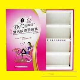 私护礼品盒包装厂 郑州化妆品包装盒纸盒