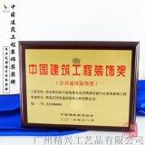 建筑工程装饰奖牌 建筑协会颁奖奖牌奖杯奖状