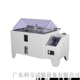 盐雾老化试验机 可程式盐雾试验箱