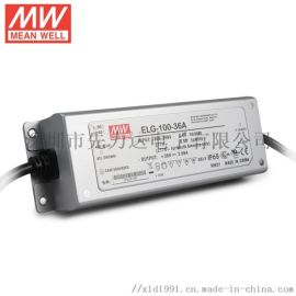 HLG-150-12明纬LED防水电源