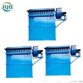 木工家具脉冲单机布袋除尘器设备滤袋粉尘收集器
