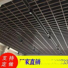 栅顶钢格板钢格栅/热镀锌钢格板顶栅/玻璃钢格栅板