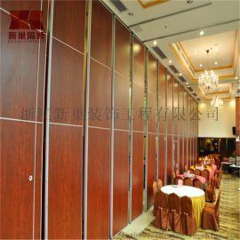 供应餐厅宴会厅活动隔断移门厂家直销