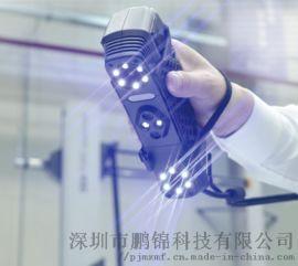 思看SIMSCAN手持激光三维扫描仪-