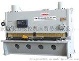 液压闸式数控剪板机、折弯机、联合冲剪机、三力机床