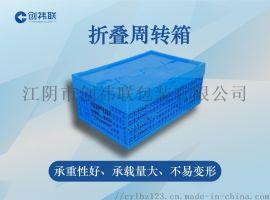 加厚折叠箱仓库运输周转箱可配盖塑料箱