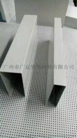 條形白色吊頂鋁方通格柵