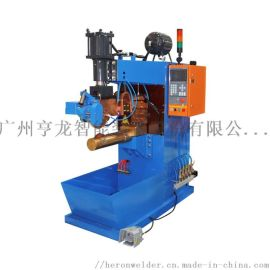 亨龙200KVA中频直缝焊机