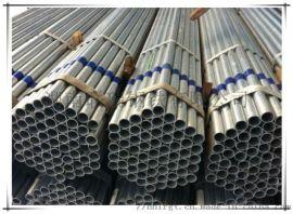 郴州消防热镀锌钢管|薄壁冷镀锌管