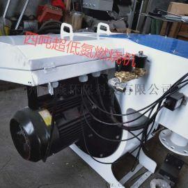 低氮燃烧机