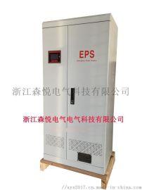 厂家直销EPS-3KW 90分钟EPS应急电源