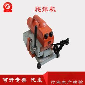 湖北拼接缝热压土工膜塑焊机价格 防水板塑焊机