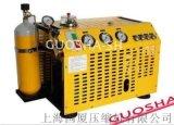 河北150公斤高压空压机