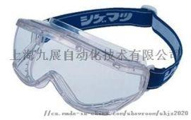 日本原装进口重松制作所防护眼镜眼罩EE-11/EE-12/EE-15/EE-70F-J