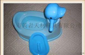 台州黄岩儿童坐便器塑料模具供应