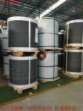 寶鋼鋅鋁鎂彩鋼板|商洛寶鋼鋅鋁鎂彩鋼瓦