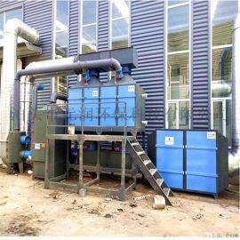预热式催化燃烧活性炭废气吸附脱附再生装置