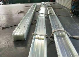 克姆雷特厂家专业定制FRP采光板,防腐板