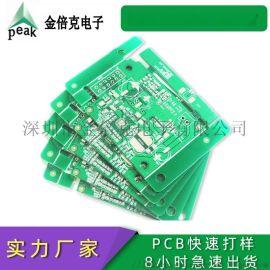 PCB厂家专业生产通讯手机HDI板,PCB打样