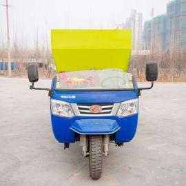 双侧电动撒料车 饲喂上料车 小型撒料车