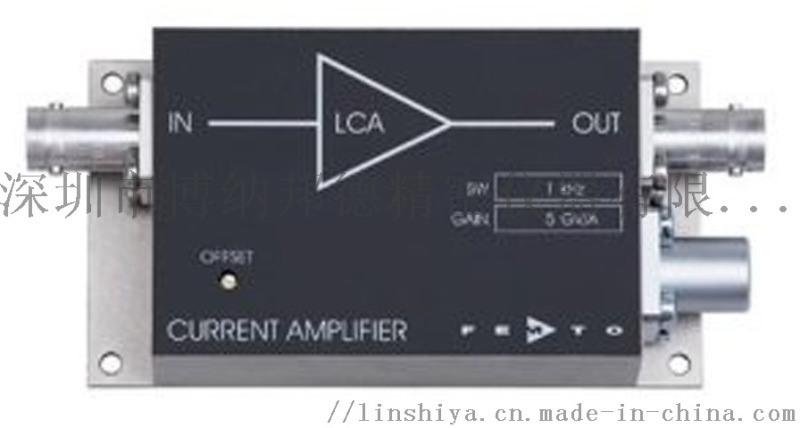 LCA-2-10T固定增益电流放大器,FEMTO