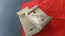 **JSP48150高丽黄铜镶嵌石墨滑板