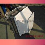 造纸机干网热交换器2蒸汽散热器7换热器