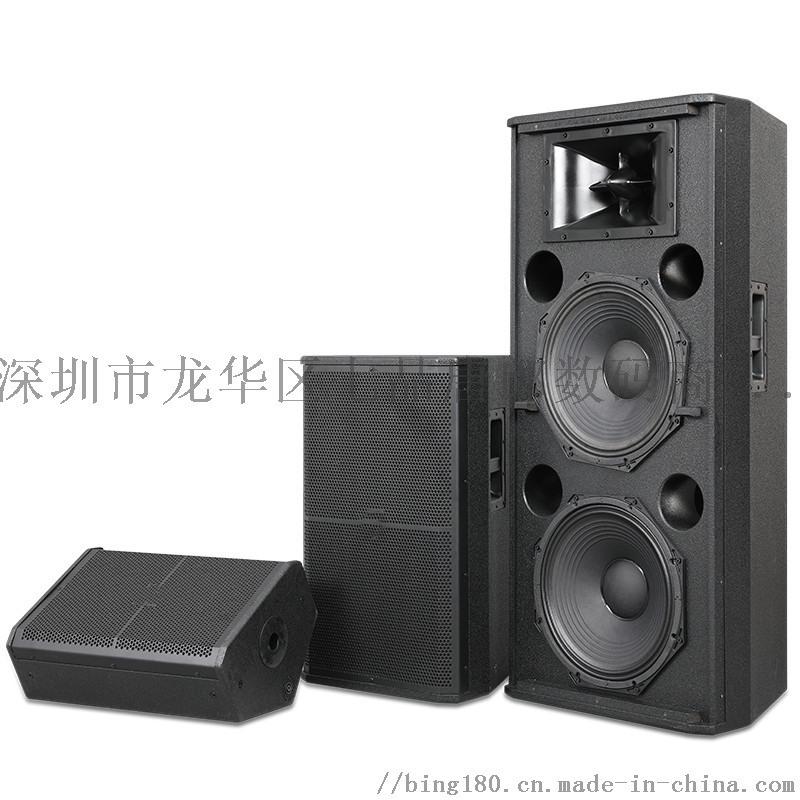 SRX715单双15寸专业音箱婚庆演出户外舞台音响