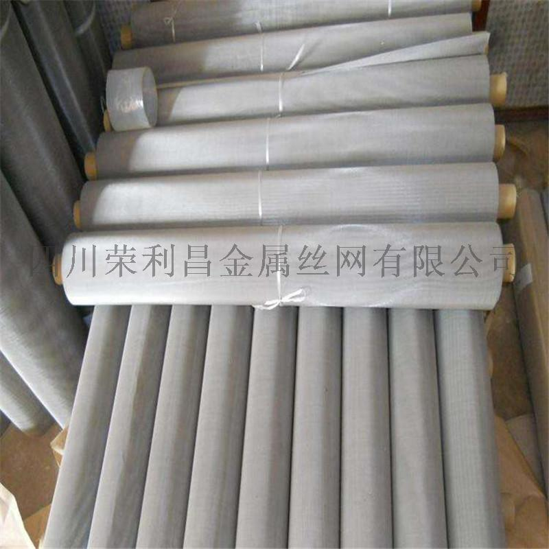 成都不锈钢网 四川不锈钢网;成都不锈钢网厂家