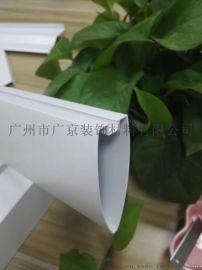铝挂片型材系列  头铝型材方通