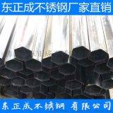 湛江201不锈钢六角管,异型201不锈钢六角管厂家