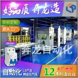 奔龙自动化RCD漏电断路器精益生产线