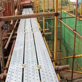 河北建筑脚手板、脚手架架子板、热镀锌钢跳板
