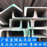 广州不锈钢槽钢规格表,316不锈钢槽钢现货