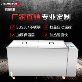 厂家直销BXG大容量恒温水槽