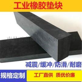 生产工业缓冲橡胶垫块 橡胶减震垫 防震橡胶垫