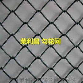 勾花網供应商,球场勾花網,勾花护栏网