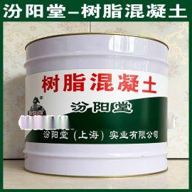 树脂混凝土、良好的防水性能、树脂混凝土