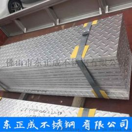 广西不锈钢防滑板加工,201不锈钢防滑板
