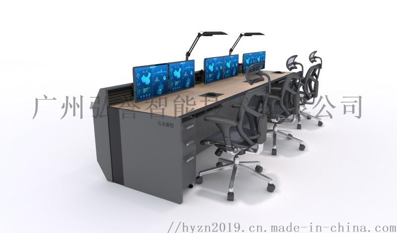 专业操作控制台 定制操作控制台厂家