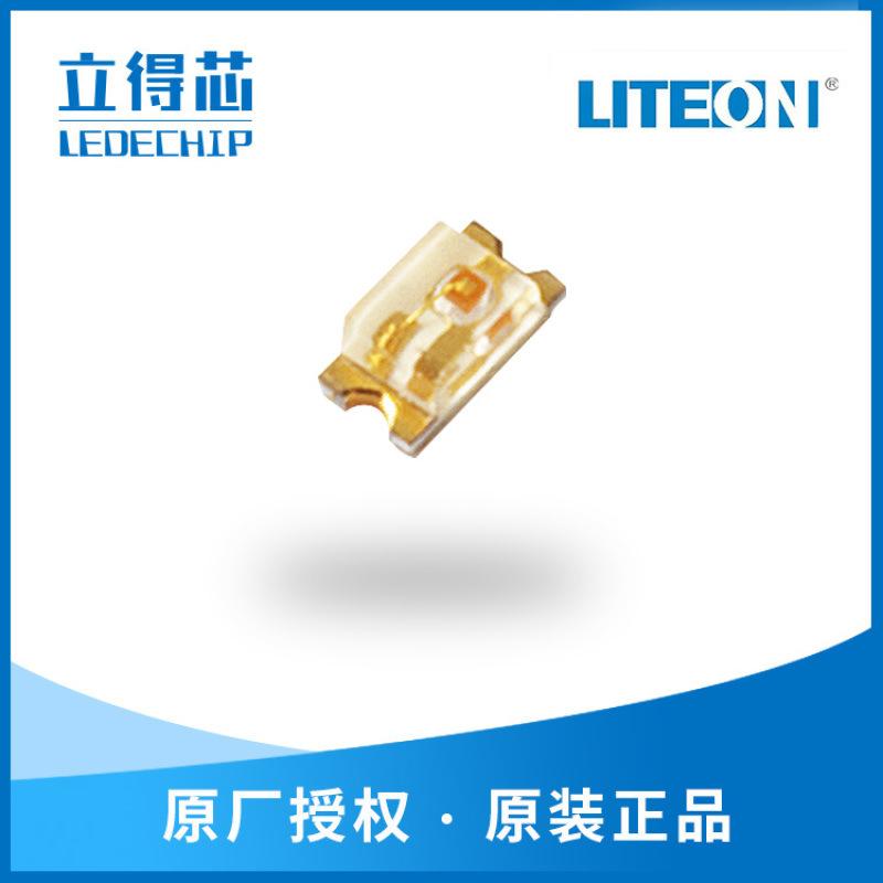 LTST-C190KFKT光宝橙灯