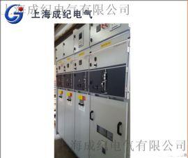 GB12706智能一体化标准固定环网柜