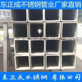 湖南不锈钢方通厂家直销,304不锈钢方通