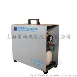 供应勇霸手提式无油空气压缩机 质保