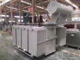 江蘇S11-M-400KVA 全銅 油浸式變壓器