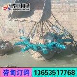 截樁機挖機液壓破樁機廣東韶關市廠家直銷