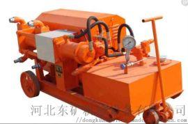 SYB140/6双液注浆泵-煤矿用变量泵